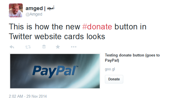 donate now website card