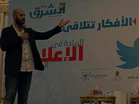ملتقى المغردين امجد عثمان تويتر الشرق الاوسط